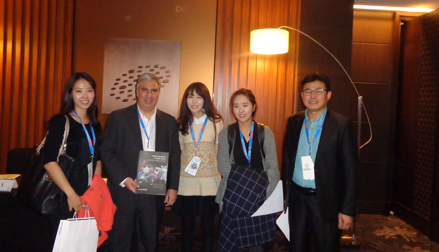 8va. Asamblea del Movimiento Mundial para la Democracia