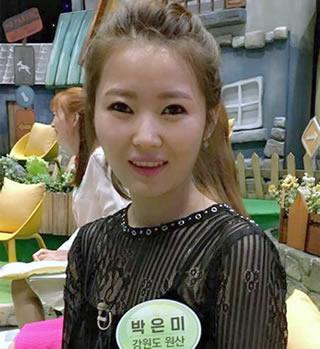 Eunhee Park