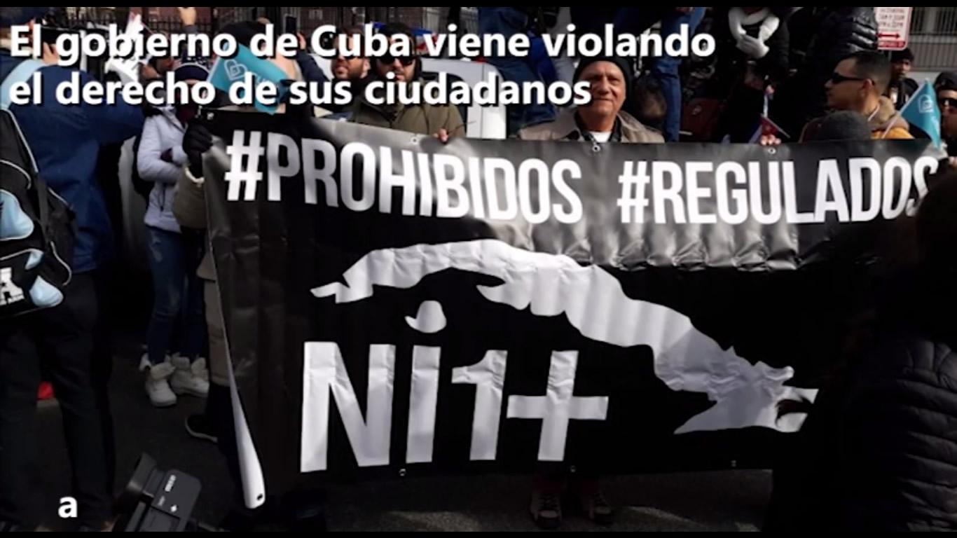 En un evento virtual se analizaron las restricciones a la libertad de movimiento en Cuba