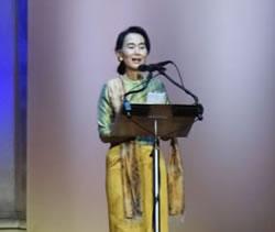 Aung San Suu Kyi en Praga / Septiembre de 2013