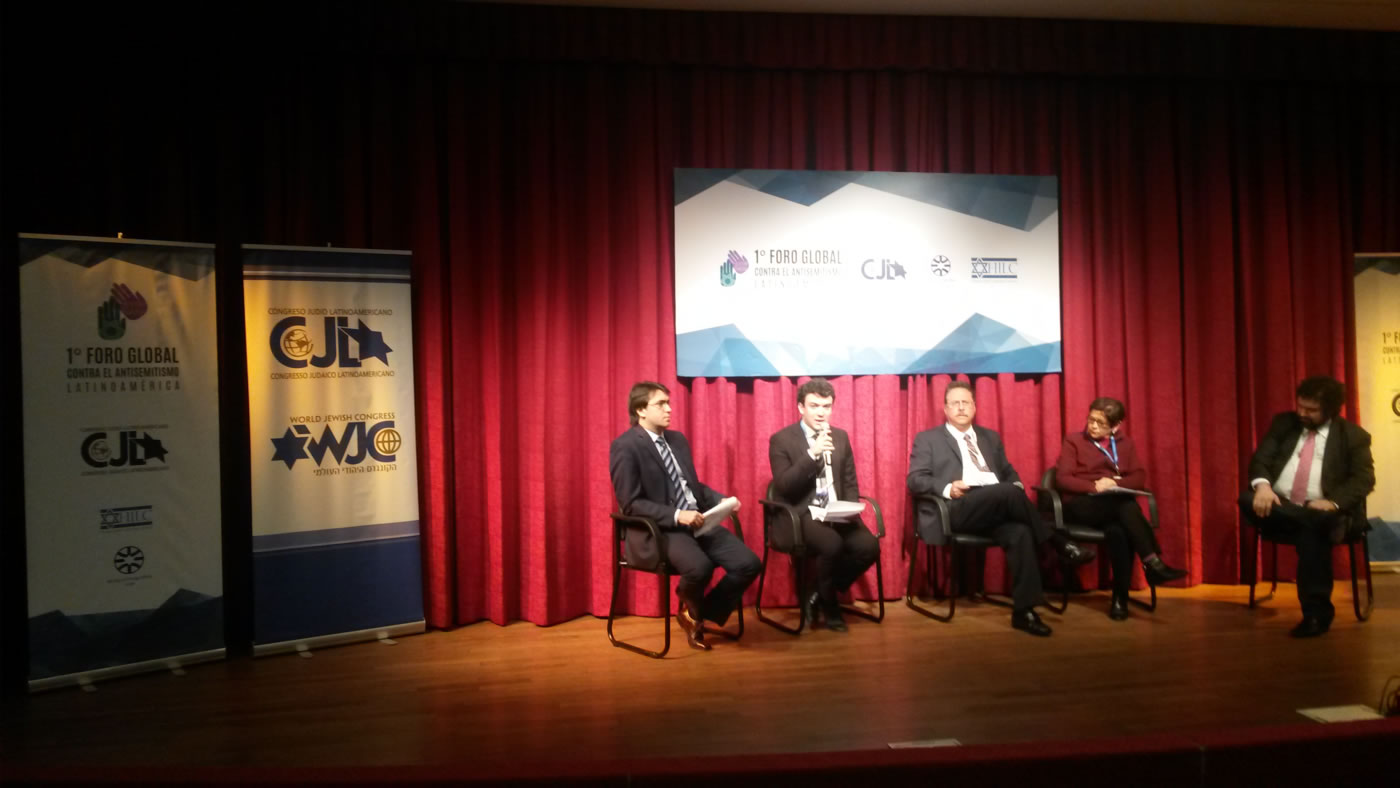 Foro Global contra el Antisemitismo en Latinoamérica