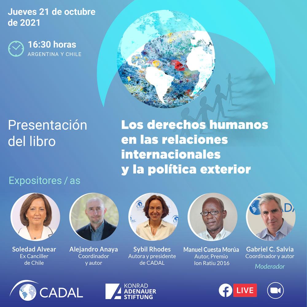 Presentación del libro «Los derechos humanos en las relaciones internacionales y la política exterior»